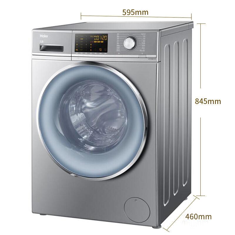 公斤直驱变频家用超薄全自动滚筒洗衣机 7 G70758BX12S 海尔 Haier