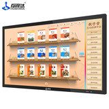 Interviewing 22/32/43/55/65/86 inch interactive touch screen smart tablet multimedia whiteboard kindergarten training LCD touch screen projection conference classroom teaching one machine