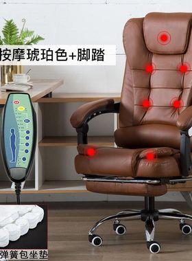 家用按摩椅子小型全身电动简易新款机老人全自动老年人迷你办公室