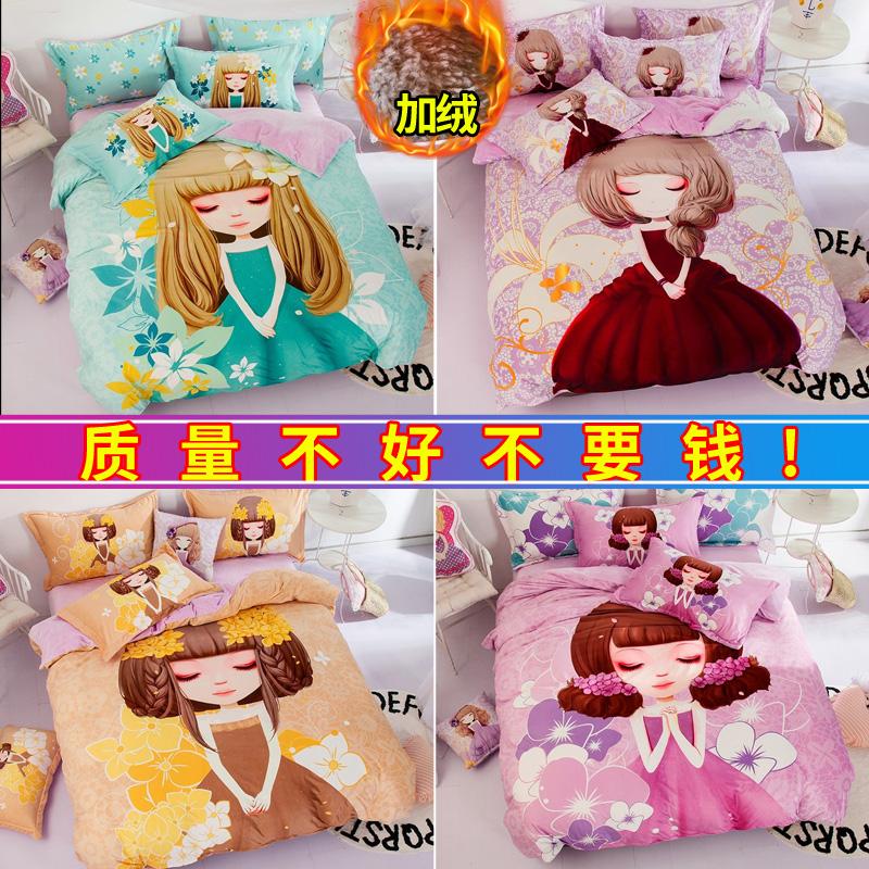 卡通水晶法兰绒床上三四件套冬季珊瑚绒儿童加厚被套双面绒宝宝绒