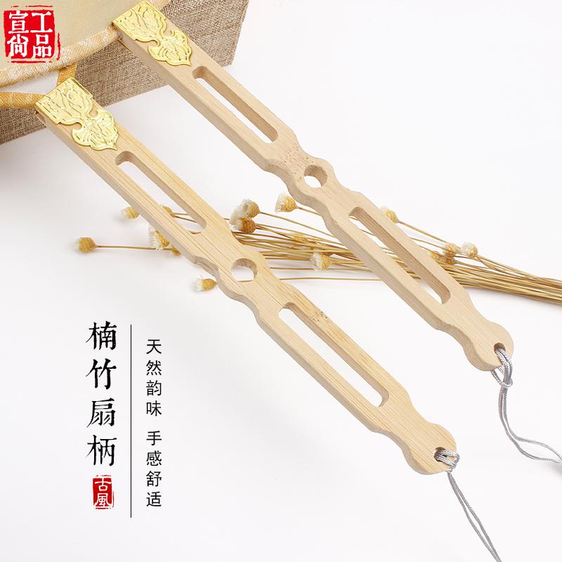 繪畫刺繡復古宮廷 diy 空白真絲團扇熟絹中國古風書畫創作書法扇面