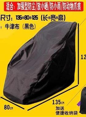 。换按摩椅套全包套弹力牛静布防F尘布包裹套子防尘套罩子。1