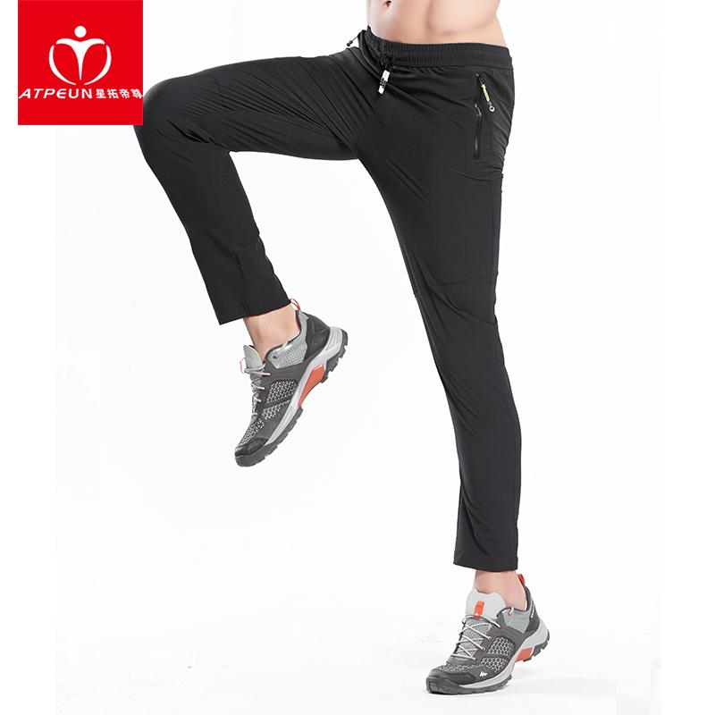 户外夏季男款弹力速干裤女士透气快干裤加肥大码登山裤薄款运动裤
