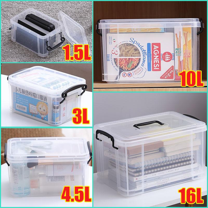 透明收纳箱小号整理箱迷你中号玩具储物箱宿舍学生收纳盒塑料有盖