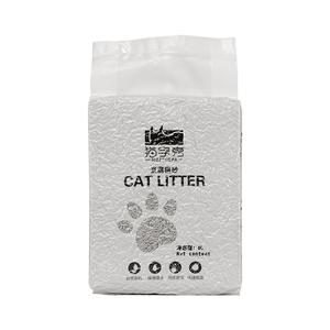 【618预售】【2kg】猫字旁猫砂2mm绿茶原味活性炭