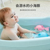 Douyin with the same paragraph baby children playing whale dolphins boys and girls bath electric toys
