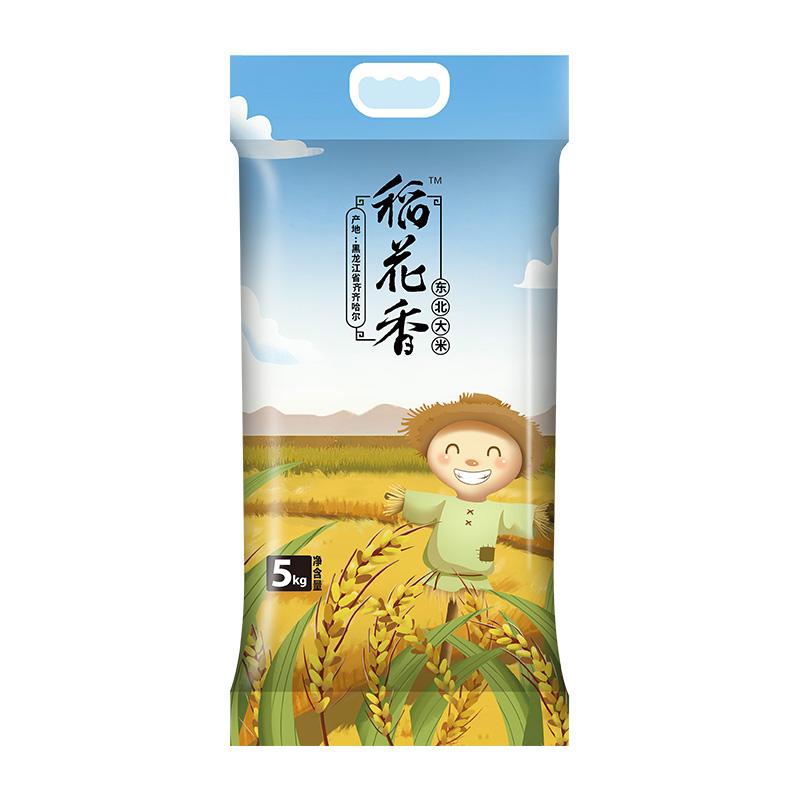国有控股企业:10斤 稻花香 东北香米 2021年新米真空锁鲜装