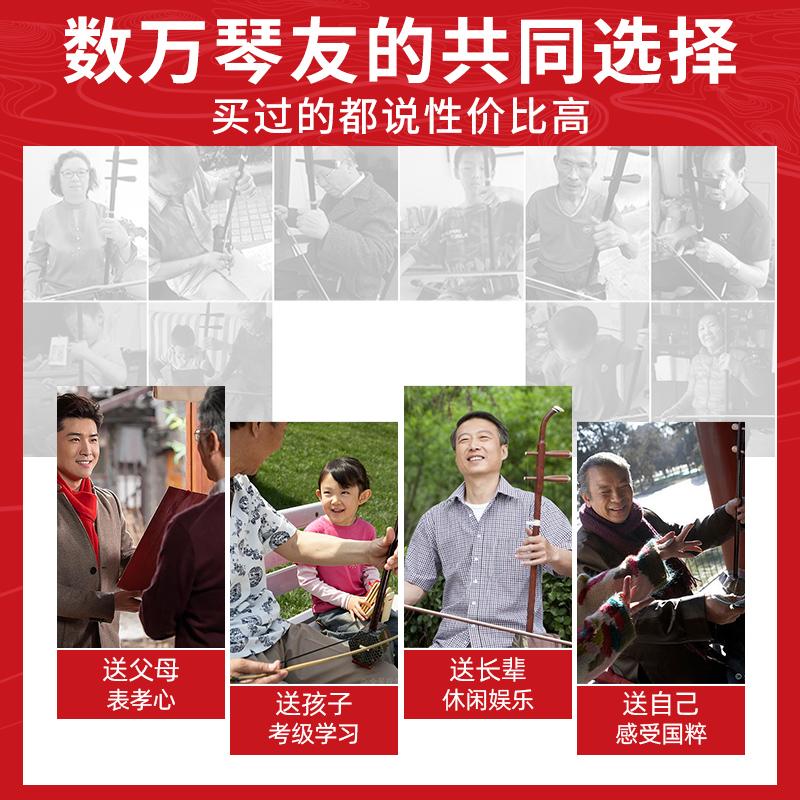姑苏牌二胡乐器专业小叶紫檀正品入门厂家直销大音量苏州演奏胡琴