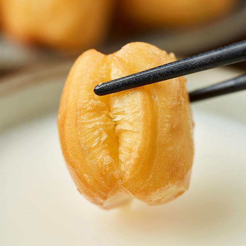 油条半成品早餐2斤迷你小油条酥脆速冻火锅油条商用即食安心面食