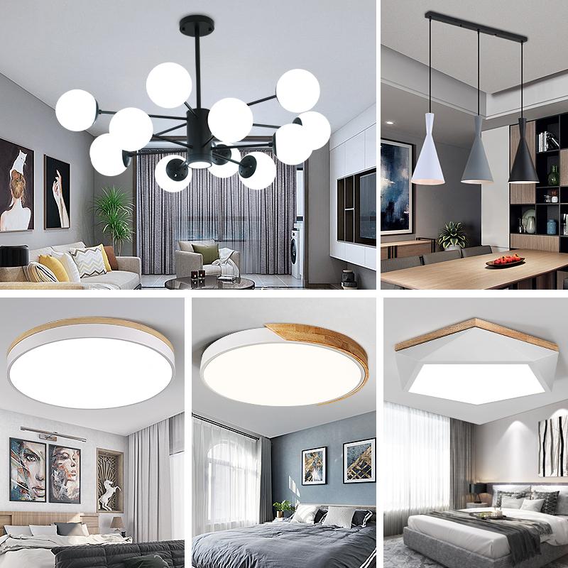 北欧吊灯现代简约风格客厅灯三室两厅全屋灯具套餐组合餐厅卧室灯