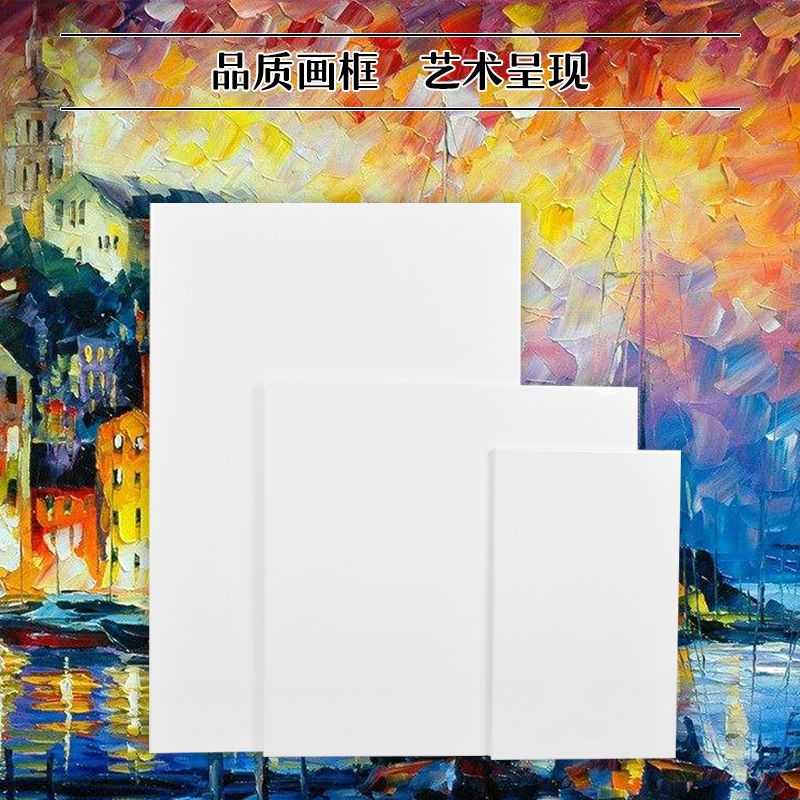 油畫材亞麻油畫框油畫布油畫板涂顏料工具材料練習內框油畫顏料初學者油畫畫布亞麻手繪畫布畫板木條帶框批發