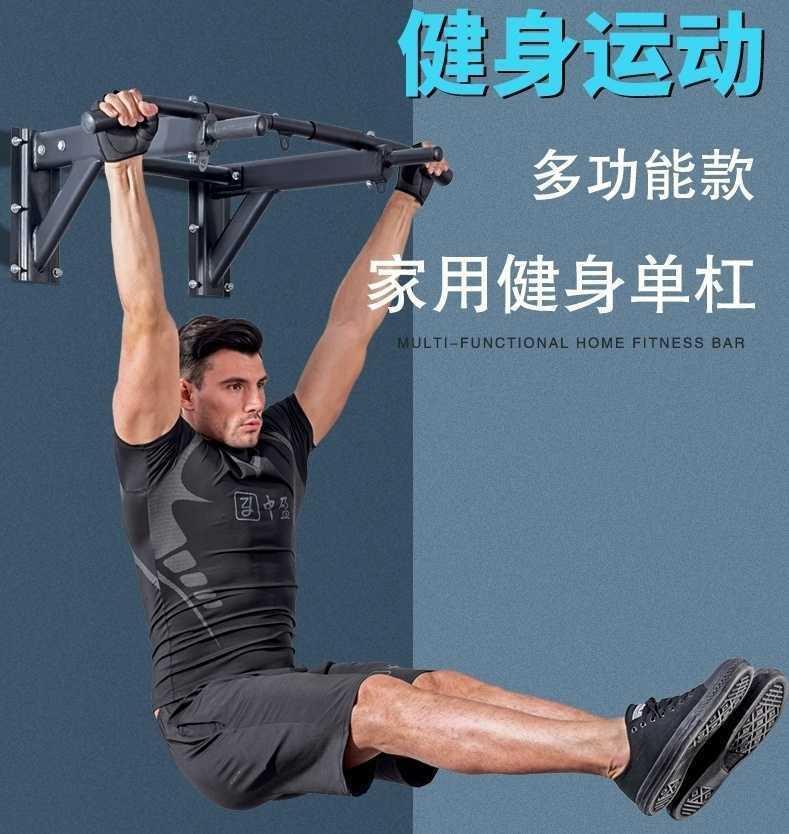 单双杠家用室内引体向上器健身器材体育用品家庭杠架人体向上单杆