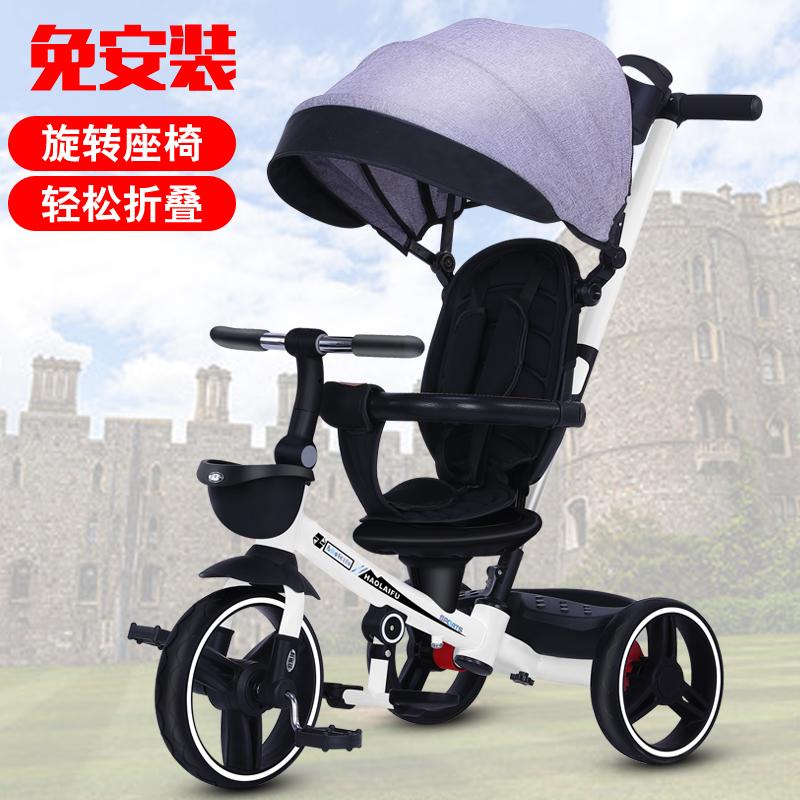 好莱福儿童三轮车可折叠旋转免安装宝宝脚踏车1-5岁便携溜娃神器【图2】