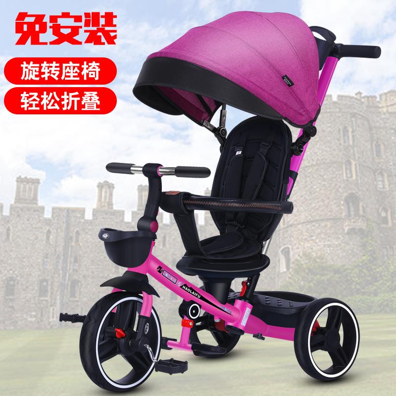 好莱福儿童三轮车可折叠旋转免安装宝宝脚踏车1-5岁便携溜娃神器【图5】