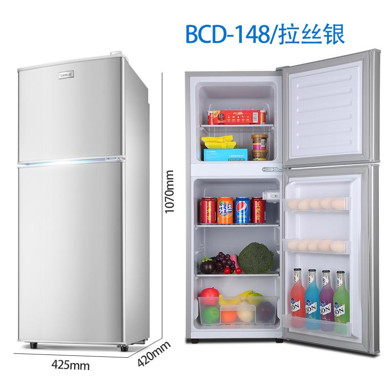 节能电冰箱冷冻冷藏租房用二人世界迷你 118L 小冰箱家用小型双开门