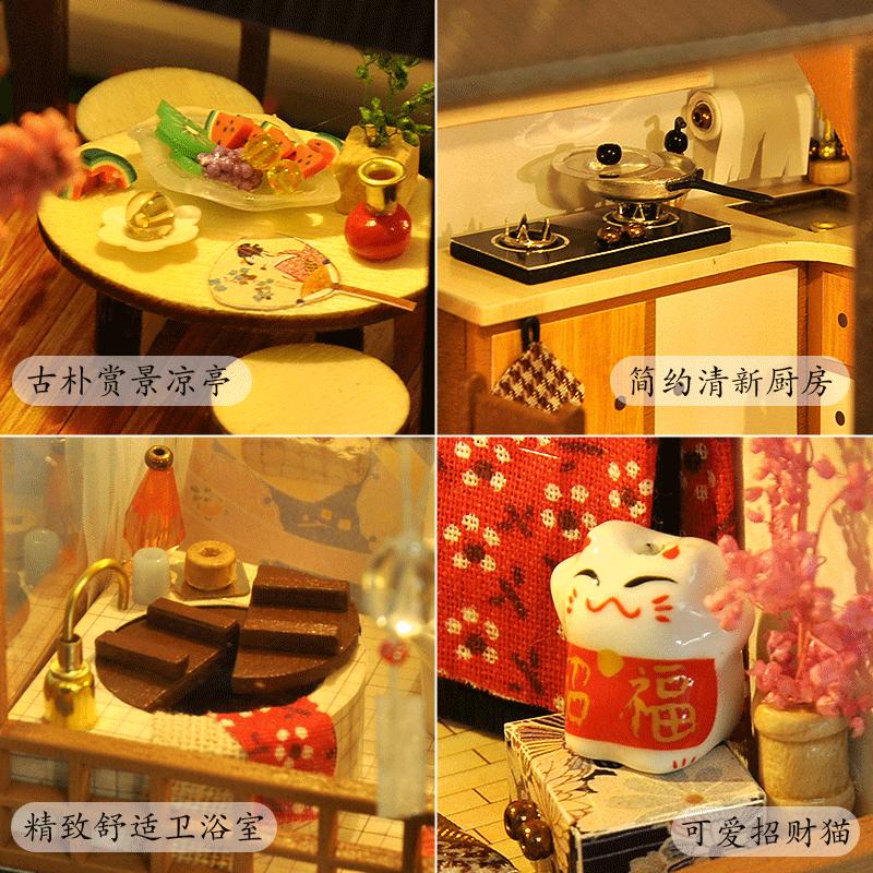 巧之匠diy小屋别墅大型日式手工制作房子模型玩具创意生日礼物女