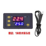 W3230 high-precision temperature controller digital display thermostat module temperature control switch miniature temperature control board