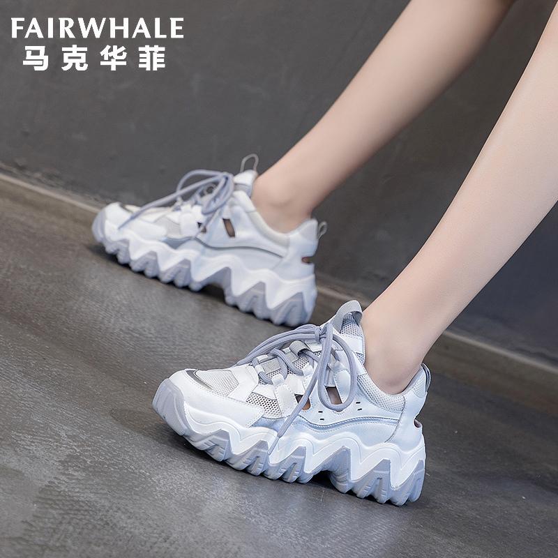 Mark Fairwhale 马克华菲 2020年新款 网面透气 女式老爹鞋 休闲鞋 天猫优惠券折后¥149包邮(¥349-200)2色可选