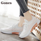Gonian running shoes couple net flying breathable shoes net red coconut shoes male and female students money