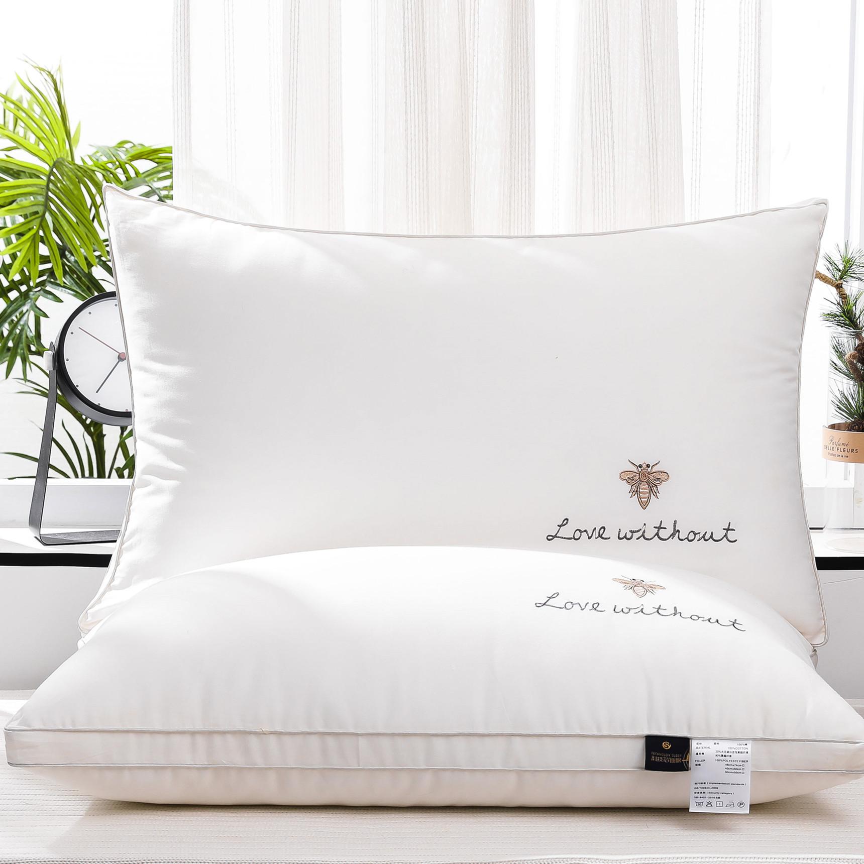 【一只装】酒店全棉枕头枕芯家用护颈椎枕双人单人枕头芯一对装
