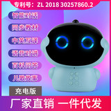 parrotardrone early childhood machine intelligent robot learning machine enlightenment multifunction 0-3 years old toys