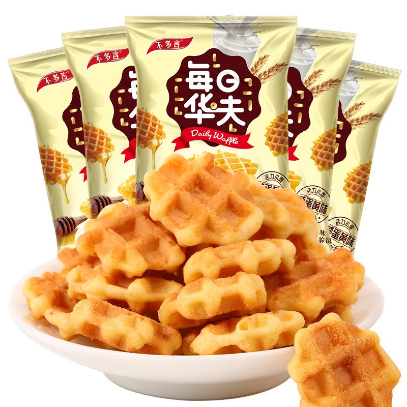 【皇旦】华夫饼干营养早餐速食面包