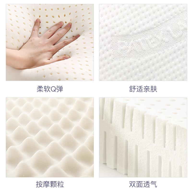 PATEX泰国进口天然乳胶枕头成人男女单人原装护颈椎橡胶记忆枕芯
