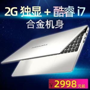 2019年新款2G独显酷睿i7吃鸡游戏电脑15.6英寸手提电脑学生办公便携超极本女生笔记本轻薄本花呗分期微边屏