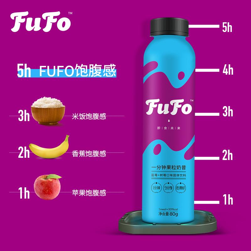 FuFo代餐奶昔代餐蛋白粉饱腹感强饮料营养食品6瓶装
