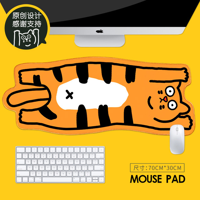 Cat anime mouse pad small girl art cute ins wind creative oversized personality creative game e-sports