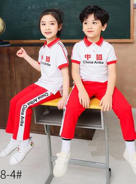 幼儿园园服夏装中小学生班服夏季短袖长裤运动服儿童校服套装纯棉