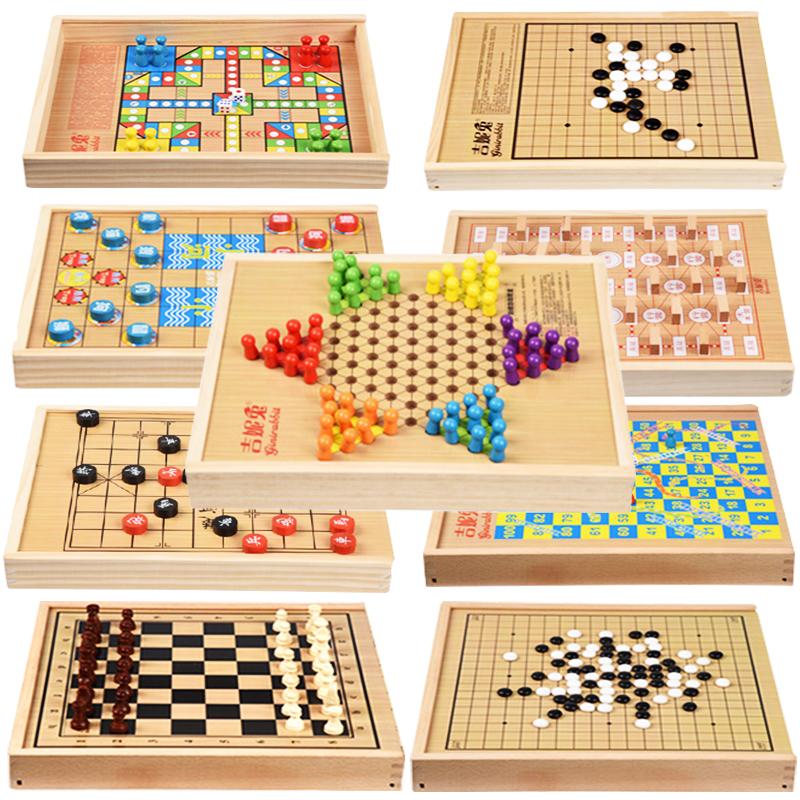 跳棋飞行棋五子棋斗兽棋多功能游戏棋盘象儿童小学生棋类益智玩具