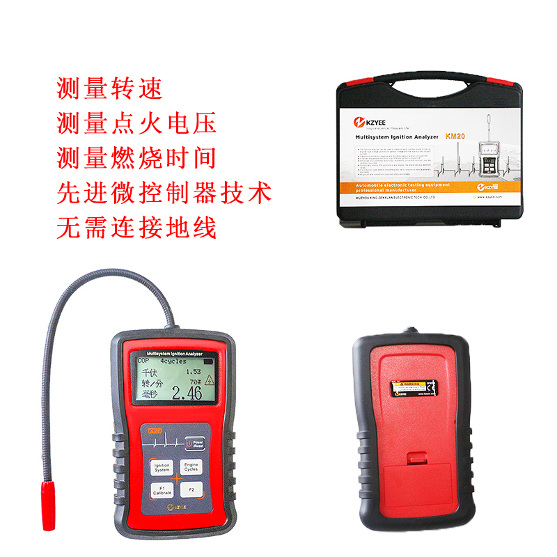 汽车点火信号发生器汽车点火系统测试台湾高压点火线圈模拟检测仪 - 图2