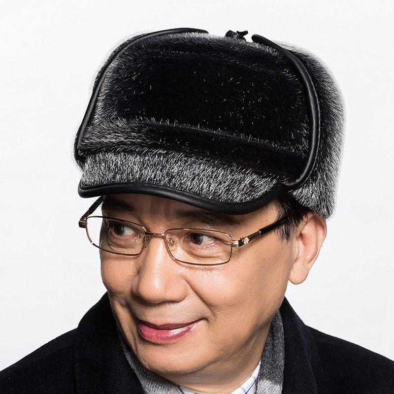 中老年人帽子男加厚老头雷锋帽爸爸礼物老人棉帽男护耳带帽檐