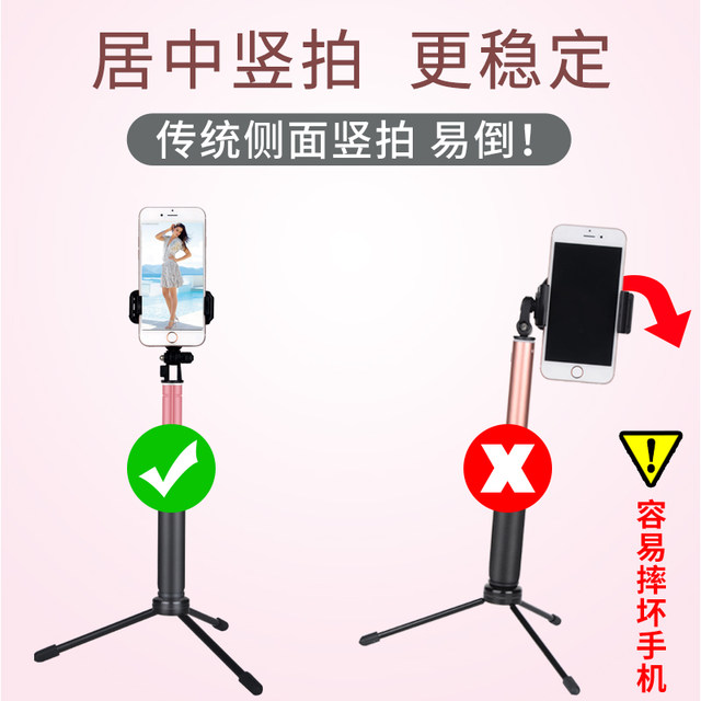 Selfie stick universal wireless bluetooth invisible remote control multifunctional tripod self-photo stick is suitable for Apple, Huawei and Xiaomi mobile phone live camera artifact