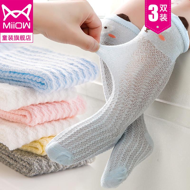婴儿长筒袜春秋薄款防蚊过膝不勒腿长袜子新生儿纯棉宝宝0-3月1岁 - 图0