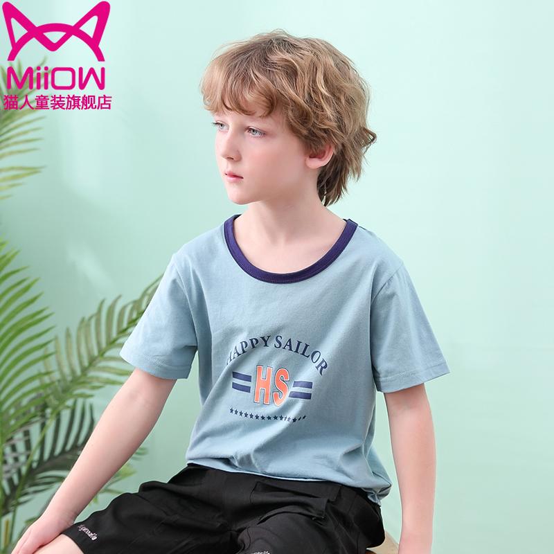 男童短袖t恤2021年夏季蓝色薄款12学生13岁男孩中大童纯棉夏天潮