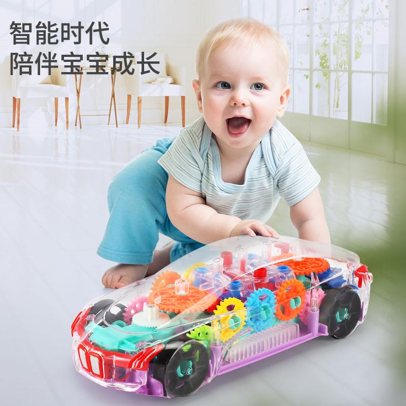 儿童玩具车宝宝电动透明齿轮概念车男孩女孩惯性益智多功能小汽车