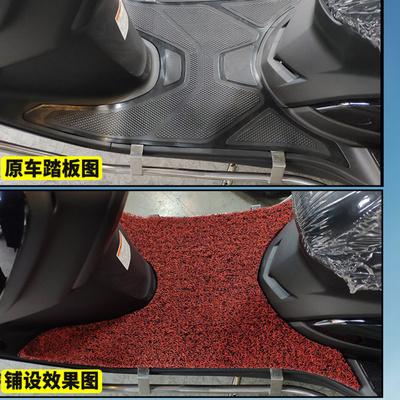 铃木国四电喷豪杰新悦星脚垫摩托车踏板车防滑丝圈踏垫 HJ125T-23