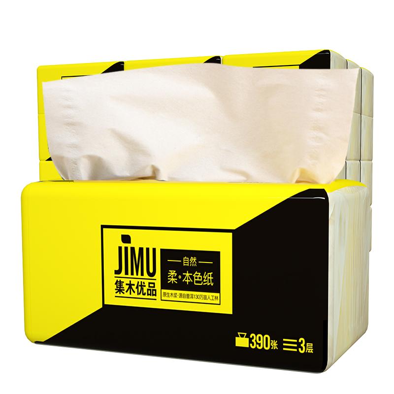 集木纸巾本色抽纸家用实惠装大包大号面巾纸餐巾纸整箱婴儿专用纸