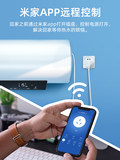 Gosund wifi smart socket 16A high-power Mijia remote control mobile phone timing power statistics power strip