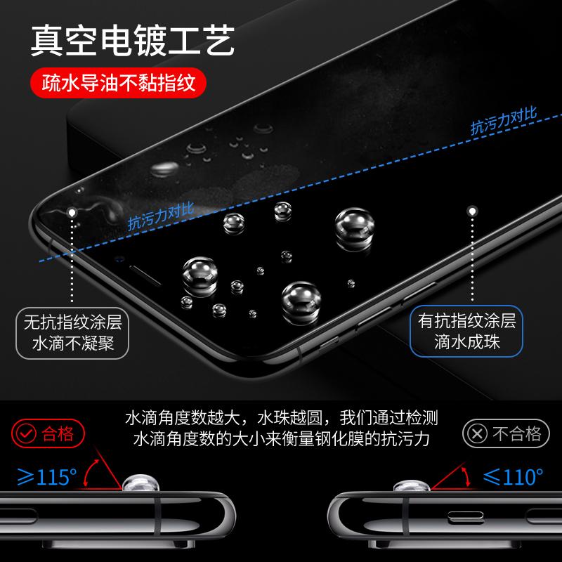 苹果x钢化膜iphone11钢化膜苹果xr手机膜iPhone11ProMax全屏抗蓝光Xs max覆盖iPhonexr防窥膜Xmax全包边贴膜 - 图2