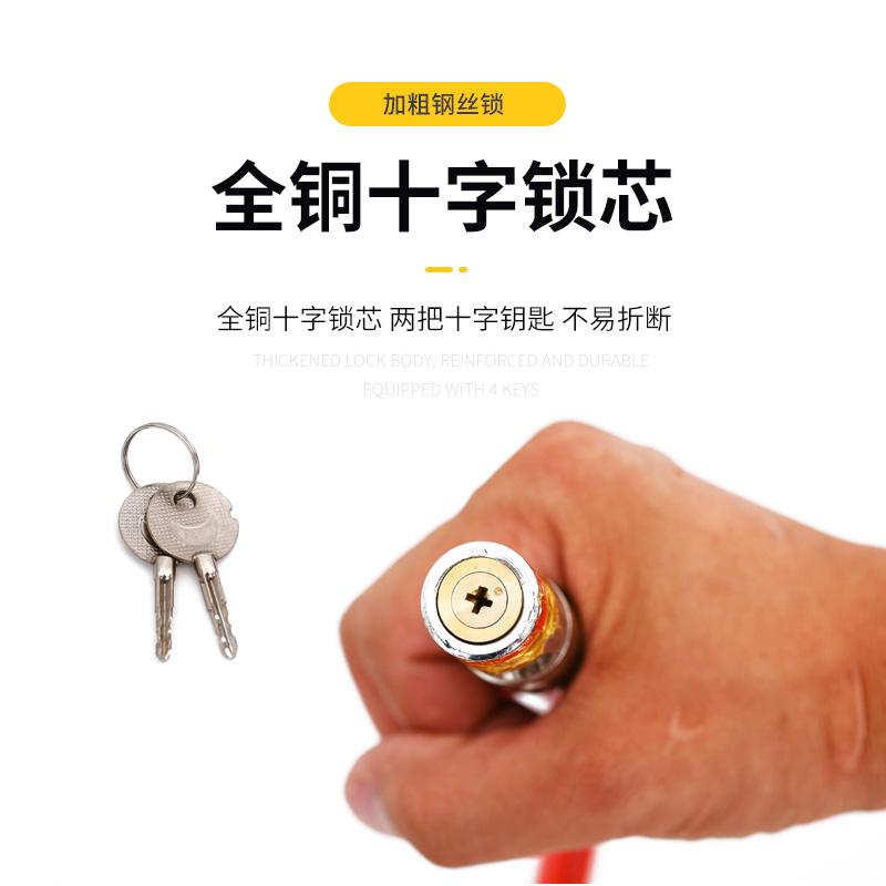 自行车锁钢丝锁环形锁钢缆锁软锁防盗锁门锁电动车锁链条锁电瓶锁