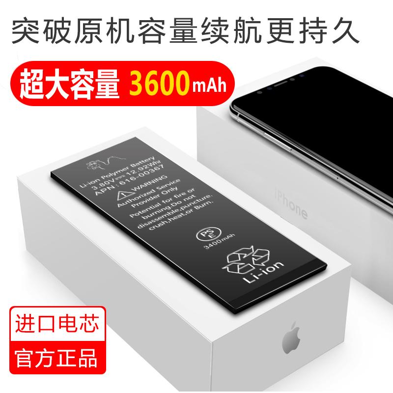 电驼手机电池网上选购攻略,尽量少花冤枉钱