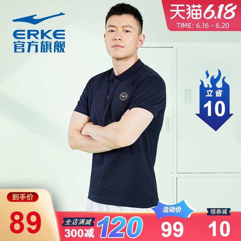 鸿星尔克男T恤夏季男子休闲透气运动衫微领短袖上衣跑步训练男装
