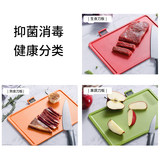 Mofei chopping board cutter eliminate poison machine sterilizer chopping board with knife holder ultraviolet bacteriostatic classification cutting board sterilization