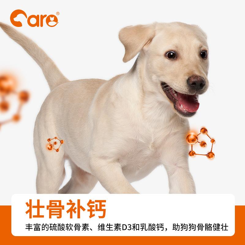 狗粮通用型5斤装拉布拉多专用粮大型成犬幼犬护肤补钙好主人狗粮优惠券