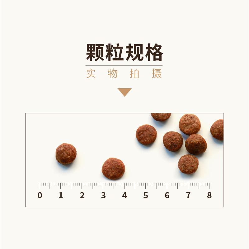 大玛仕旗舰店成犬幼犬法斗哈士奇通用型牦牛红肉无谷天然狗粮3斤优惠券