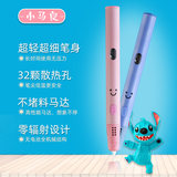 Ma Liang 3d small print three-dimensional painting graffiti pen children's album Magic Pen Ma Liang three cryogenic supplies pen d Print