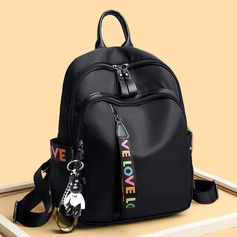双肩包女士2021新款韩版百搭潮牛津布背包时尚休闲大容量旅行书包